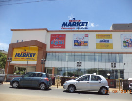 RELIANCE_HYPER_MALL_TIRUVENELVELLI